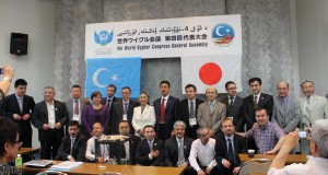 The-WUC-Leadership-Since-May-2012